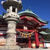 今年は上野天満宮(名古屋市)にて・・・