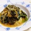 久松農園の野菜のクタクタ煮