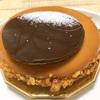 【スイーツ】帯広市*お菓子の館あくつ*おしゃれでインスタ映え*ケーキは美味しくて安い