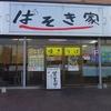 【オススメ5店】日光・鹿沼(栃木)にある焼きそばが人気のお店