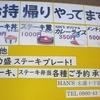 [20/05/07]「琉花」の「チキン・ナスの南蛮漬け(日替わり弁当)」 300円 #LocalGuides