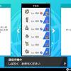 ポケモン剣盾 ヘタクソがランクマッチに挑む! その01