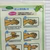 新型コロナウイルス感染 藤沢市の対応