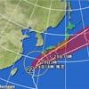 大雨や強風の恐れ 台風22号、災害に警戒