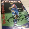 FC東京20周年