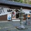 山県市中洞地区にある桔梗塚。12月6日に供養祭が営まれる。