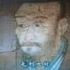 石見銀山 ~毛利一族の戦い~