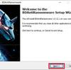 ランサムウェア対策ソフト「Bitdefender Anti-Ransomware」の使い方