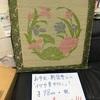熊本 仏壇 夏用座布団 イグサ 大きい座布団 座りやすい