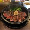 6日目♡ほぼテキ村式ダイエット