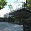 旧軽井沢ホテルの結婚式会場の感想