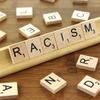 アメリカの人種主義を正しく理解しないでトランプ旋風を語るのは不可能