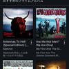 Amazonプライムミュージックで聴ける、だかひー的おすすめアルバム20枚。