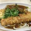 【無添くら寿司シャリカレーに続く驚愕の新メニュー】シャリカレーうどんとシャリカレーパンを食べた率直な感想と評価「リピートはあり?なし?」