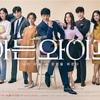 韓国ドラマ「知っているワイフ」感想