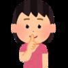 子供はどんどん騒いだり走り回っていい。謝るのは親だから。