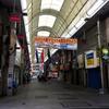 ★加賀屋商店街