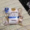 山崎製パン株式会社(たっぷりクリームツインシュー)