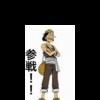 「スマブラ」麦わら海賊団から狙撃手ウソップ(2年前)参戦!{技一覧}