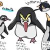 けものフレンズPPPはどんなペンギン!?リアルペンギン詳細まとめ
