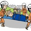 遭難事故・滑落事故・火山の噴火のまとめ。今年も悲しい山岳事故が多かった。