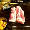 【学芸大学】100回以上サムギョプサルを食べた私が感動した「やさいと豚」