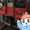 高野山の電車とケーブルカー