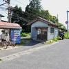 北松江線:園駅 (その)