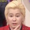 《動画あり》メイプル超合金 しゃべくり007