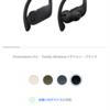 WWDC2019、ハードは出ないと思いきや…