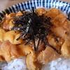 桑園 鮨処 菊水