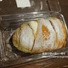 京都北山「ラミデュパン」(L'AMi DU PAiN )コロネを食べてみた。