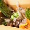 橋本自然農苑の無農薬野菜たちが我が家にやってきました!美味い〜!!