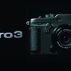 X-Pro3 単焦点