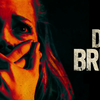 ドント・ブリーズ(2016)