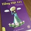 1月2日 ベトナム語が難しすぎる。発音から心が折れそうになりながら頑張る。