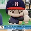 【パワプロ2018】オリジナル選手『チャン・シュウフェン』