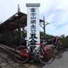 ふじあざみラインと富士山スカイラインの両方を堪能…出来なかった(前編)