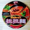 【63食目】エースコック 練り胡麻の恵み 担担麺【30日間カップ麺生活】