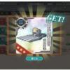 【単発任務】合同艦隊旗艦、改装「Fletcher」、抜錨!を攻略した!【編成例】