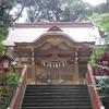 日月神示が降ろされた麻賀多神社・「成田のお不動さま」成田山新勝寺に参拝してきた