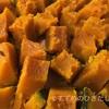 かぼちゃの甘煮-ハロウィンメニュー