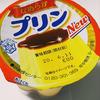 *雪印メグミルク* なめらかプリン 88円(税抜)