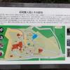 杉村楚人冠記念館を訪ねる
