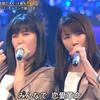 【動画】モーニング娘。'18がうたコン(11月6日)に出演!恋愛レボリューション21とフラリ銀座を披露!