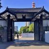 秋晴れの桜田門周辺