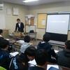 海外留学・トライアウト説明会in熊本