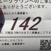 3/16 ニュークラウン綾瀬