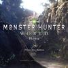 『モンスターハンター:ワールド』ベータ版をプレイしてみた