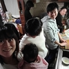 airbnb@小林!野菜のお姉さん運営の『づのかんぽ』へようこそ♡~香港よりNeilさん&Frankoさん~